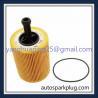 China Auto Parts 07111-5562c 1118184 Mn980125 045 115 389 C Oil Filter for Audi/Chrysler/Dodge/Ford/Jeep/Mitsubishi/Seat/Skoda wholesale
