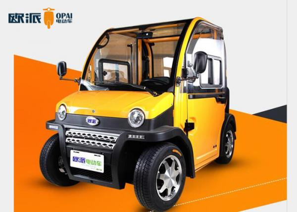 Mini cars for sale images for Small electric motors for sale