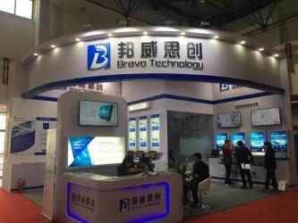 Bravo Communication International Limited