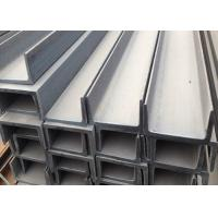 China Hairline Finish 201 Stainless Steel Channel For Machinery Manufacturing wholesale