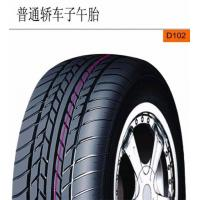 Passenger Car Tire (185/70r14,195/65r15.....)