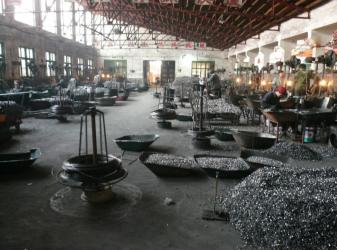 HONTAY METAL INDUSTRY LIMITED