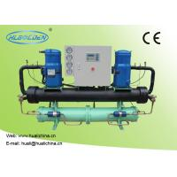 Buy cheap R407C / R22 Commercial And Industrial Water Cooled Chiller Open Scroll Type Compressor from wholesalers