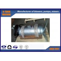 Buy cheap 7.5KW Submerged Mixer QJB7.5/12-615/3-480S , waste water mixer / stirrer from wholesalers