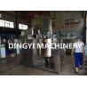 China Fast Speed Vacuum Homogenizer Tilting Hydraulic Lift 1150-3500rpm Shear Speed wholesale