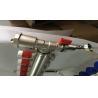 China 床暖房のための短い流れメートルのmaetrial黄銅57-3水多岐管 wholesale