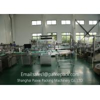 China Coconut Oil Filling Machine / Automatic Perfume Packaging Machine wholesale