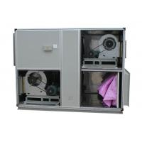 China Double Skin Healthy Climate Heat Recovery Ventilation Unit HRV Air Flow 2000m3/h on sale