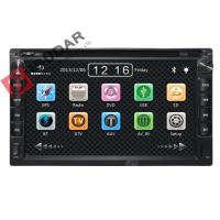 Buy cheap Chery A3 / A5 / Tiggo Car GPS Navigation DVD Player With Bluetooth 3G USB  Wince System from wholesalers