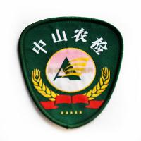 China Fashion Custom Woven Patches For Clothes / Home Furnishing / Children