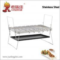 China Foldable Removable Charcoal Barbecue Grill wholesale