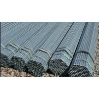 China 1/2 - 8 Inch Galvanized Steel Pipe , BS Standard Hot Dip Galvanizing ERW Steel Tube wholesale
