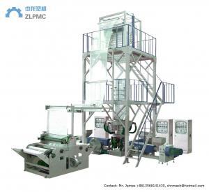 China Digital Display Control Plastic Film Blowing Machine Film Thickness 0.01-0.1mm wholesale