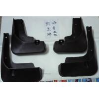 China Rubber Mud Flaps of Car Body Replacement Parts Use In Toyota Camry 2012 - 2015 ASV36 on sale