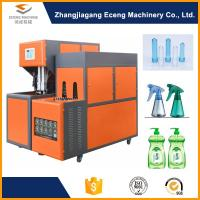 China 12KW 800 BPH Semi Auto Blowing Machine , Blow Moulding Machine For Pet Bottle on sale
