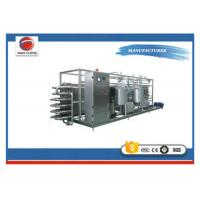 China 3KW CIP Cleaning System Intelligent Temperature Control Double Tank Water Circulation Sterilization on sale
