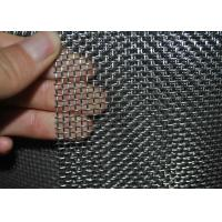 China 40/ 48 Inch Stainless Steel Woven Fabric Sieve / Screen For Mine Factory wholesale