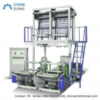 China Double lines PE film blowing machine wholesale