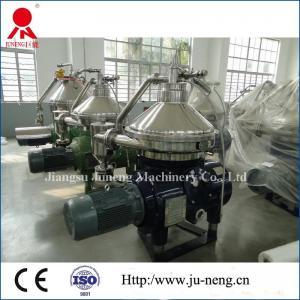 China ディスク ボールの遠心分離機の油分離器、魚粉のための自動分離器機械 wholesale