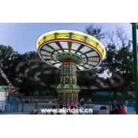 China 36 Seats Swing Flying Chair Rides on sale