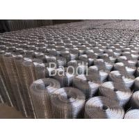 China Square Mesh Hot Dipped Galvanised Welded Mesh Made of Carbon Iron Wire wholesale