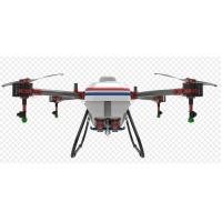 China Multi-rotor Agriculture Drone 12L Sprayer Quadcopter wholesale