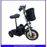 China China factory wholesale three wheel electric scooter for old people handicapped tourism wholesale