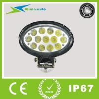 """China 7"""" 65W Ellipse CREE LED Driving light for off-road Car SUV Auto Truck etc 5700 Lumen 7651 wholesale"""