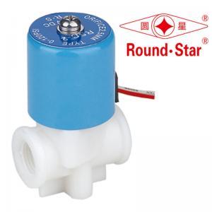 Buy cheap Válvula de solenoide azul 1/8