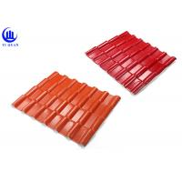 China Asa Coated Corrosion Resistance roofing Materials plastic Spanish Roof Tile wholesale