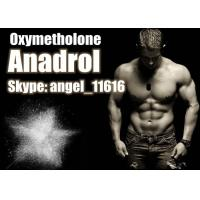 China Oxymetholone Oral Anabolic Steroids Anadrol White Powder For Muscle Building wholesale