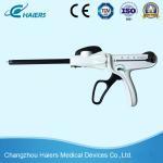 China Disposable Endo GIA stapling for Laparoscopic Surgery wholesale