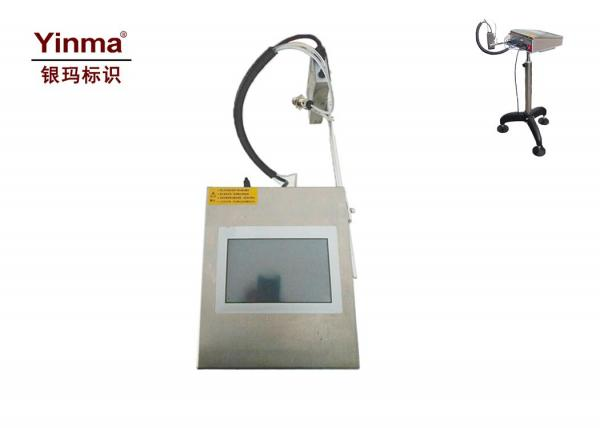 Quality Date Lot Batch Code Printer , HD Inkjet Printer For Circuit Board / Wooden Boxes for sale