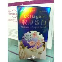 China Pure Collagen Skin Whitening Capsule with Coenzyme q10 300mg*100 Tablets For Body Fat wholesale