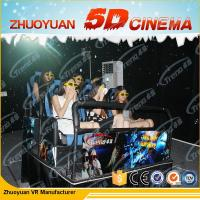 China 3 DOF Virtual Reality 5D Movie Theater With Electric Motion Dynamic Seats System wholesale