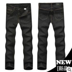 Buy cheap fashion men long jeans denim pants china factory wholesales from wholesalers