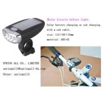 China Solar charging bicycle before light wholesale