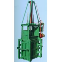 Buy cheap bailer press from wholesalers