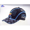 China Polyester Woven Fabric Racing Baseball Caps wholesale