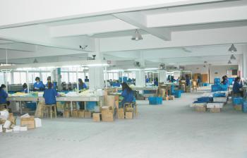 Shenzhen Huge Creation Technology Limited