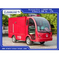 China 2 Seats Fire Engine Pumper Electri Freight Car With High Impact Fiber Glass + Sheet Metal Carriage wholesale