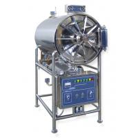 China Horizontal cylindrical pressure steam sterilizer autoclave stainless steel structure wholesale