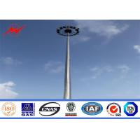 China 25 meter multisided powder coated high mast pole with 6*1000 Watt HPS on sale