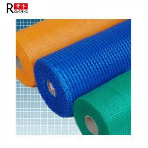China Lightweight Fiberglass Mesh Roll / Plain Woven Fiberglass Cloth Roll on sale