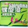 China Hot Slimming Products Spirulina Super Fat Burning Bomb Spirulina Super Fat Burning Bomb Capsule Natural Fat Burning wholesale
