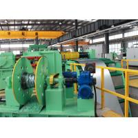 China High Automatic Steel Sheet Slitting Machine  Side Trimmers With Center Cut Shear on sale