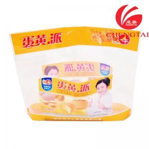 Buy cheap 包む BOPP の熱い薄板になる自由な地位はライムギ パンのために袋に入れます from wholesalers