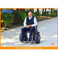 China Foot Control Electric Mobility Scooter For Travel , LED Light Electric Wheelchair wholesale