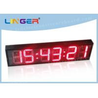 China Electronic LED Digital Clock With RF Remote / GPS Automatic Time Adjustment wholesale