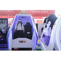Buy cheap Location base virtual reality cinema with bule&white color/small VR egg chair from wholesalers